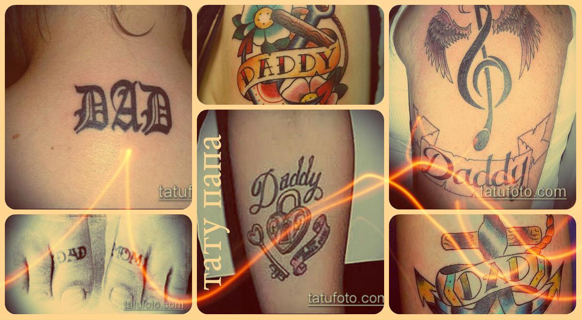 Фото тату надпись «папа» - подборка готовых татуировок на фото
