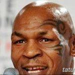 фото Тату Майка Тайсона на лице от 29.07.2017 №016 - Mike Tyson's Tattoo Face Tattoo