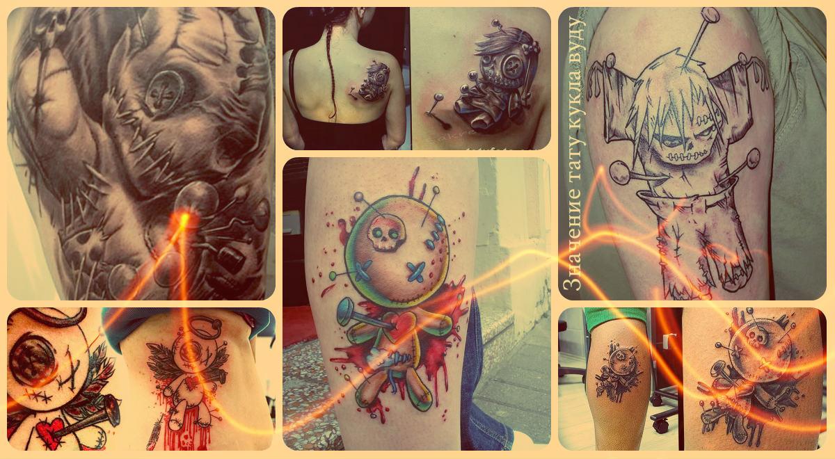 Значение тату кукла вуду - фото примеры готовых татуировок
