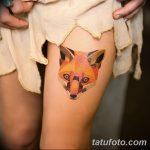 фото Временные тату от 12.08.2017 №035 - Temporary Tattoo_tatufoto.com