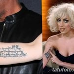 фото Тату Леди Гаги от 25.08.2017 №043 - Tattoo 13 - Lady Gaga Tattoo - tatufoto.com