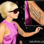 фото Тату Леди Гаги от 25.08.2017 №045 - Tattoo 13 - Lady Gaga Tattoo - tatufoto.com
