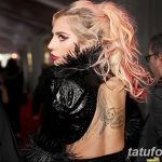 фото Тату Леди Гаги от 25.08.2017 №045 - Tattoo 13 - Lady Gaga Tattoo - tatufoto.com 3424123