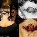 фото Тату Леди Гаги от 25.08.2017 №049 - Tattoo 13 - Lady Gaga Tattoo - tatufoto.com