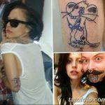 фото Тату Леди Гаги от 25.08.2017 №055 - Tattoo 13 - Lady Gaga Tattoo - tatufoto.com