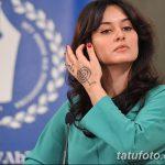 фото Тату Тины Канделаки от 15.08.2017 №020 - Tina Kandelaki tattoo_tatufoto.com