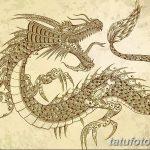 фото дракон хной от 02.08.2017 №053 - Dragon henna_tatufoto.com