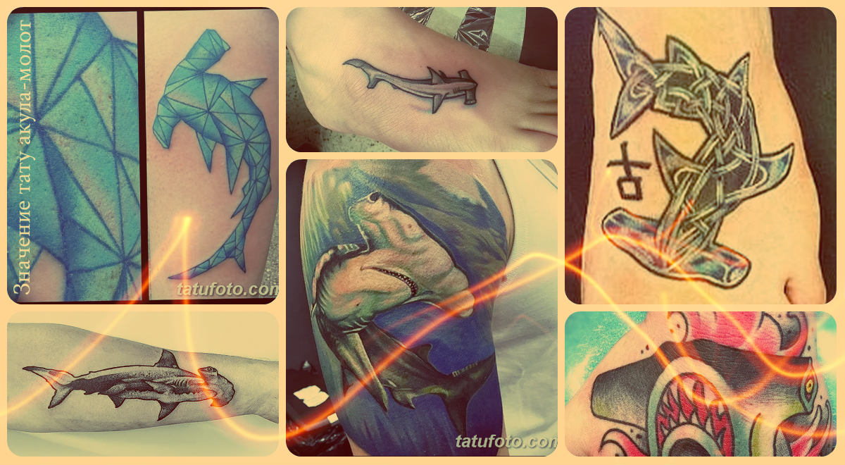 Значение тату акула-молот - фото примеры рисунков на теле