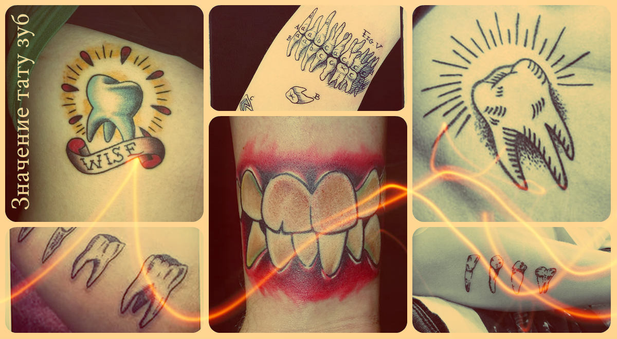 Значение тату зуб - коллекция фото готовых татуировок
