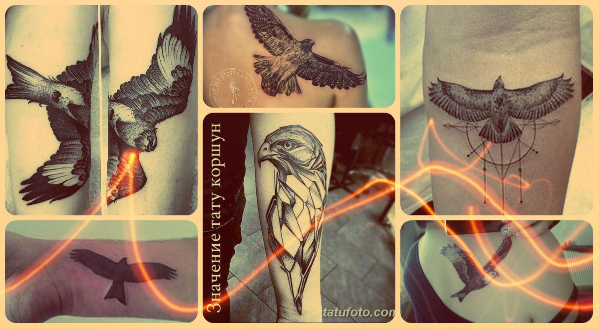Значение тату коршун - коллекция фото готовых татуировок