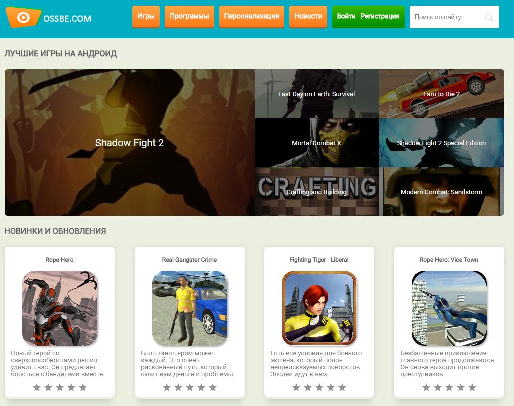 Игры для андроида – внушительный каталог проверенных приложений в одном месте - картинка