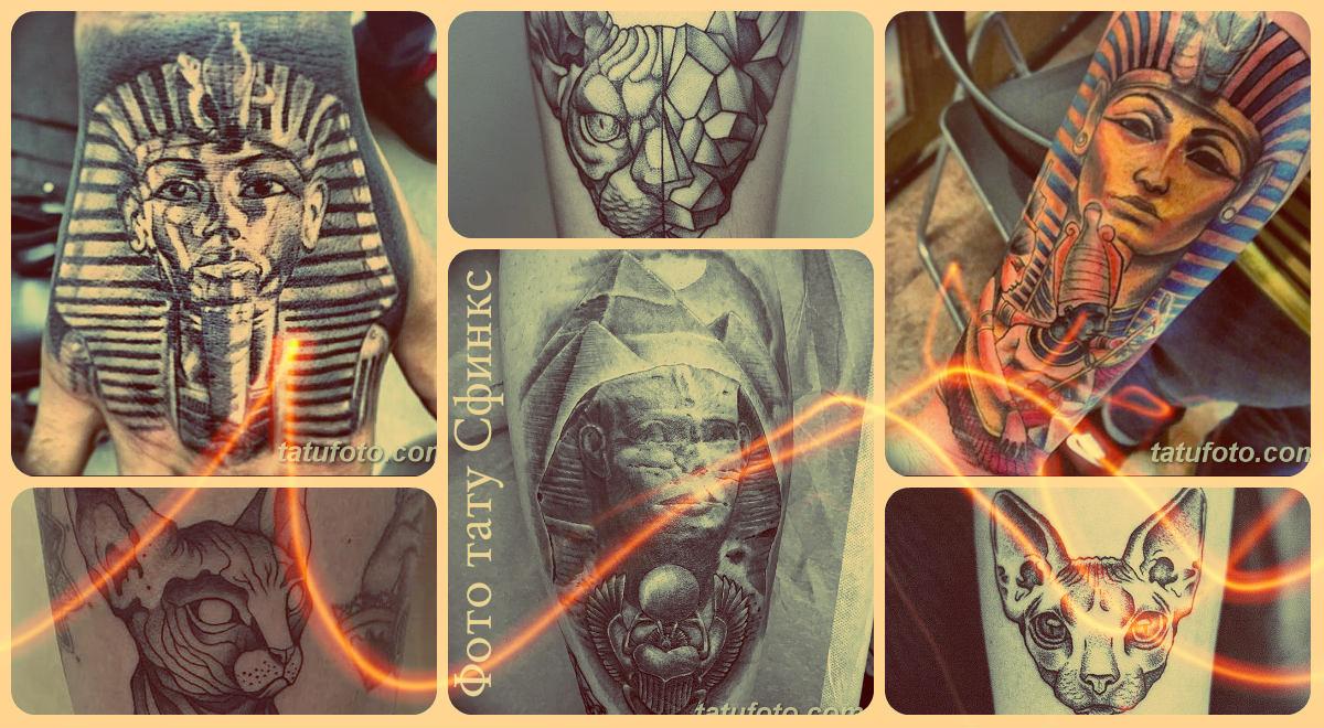 Фото тату Сфинкс - коллекция интересных готовых татуировок