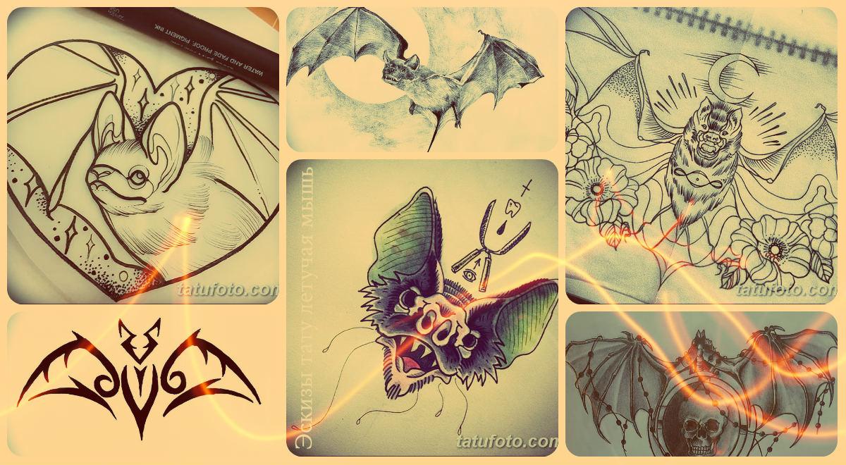 Эскизы тату летучая мышь - интересные варианты рисунков для татуировки