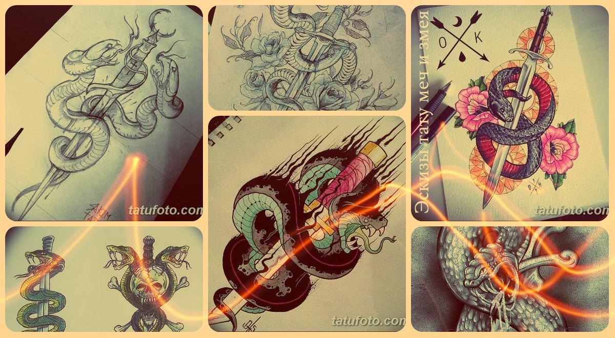 Эскизы тату меч и змея - коллекция интересных рисунков для татуировки