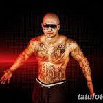 фото Джигана от 04.09.2017 №031 - Джиган и его татуировки - tatufoto.com