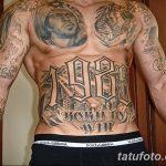 фото Джигана от 04.09.2017 №034 - Джиган и его татуировки - tatufoto.com