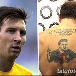 фото Тату Лионеля Месси от 25.09.2017 №006 - Tattoo of Lionel Messi - tatufoto.com