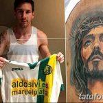 фото Тату Лионеля Месси от 25.09.2017 №026 - Tattoo of Lionel Messi - tatufoto.com