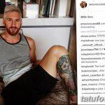 фото Тату Лионеля Месси от 25.09.2017 №038 - Tattoo of Lionel Messi - tatufoto.com