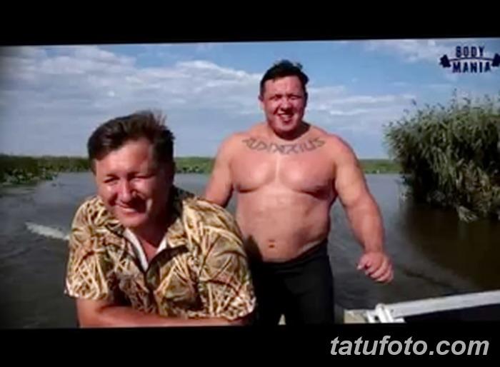 фото Тату Михаила Кокляева от 25.09.2017 №002 - Tattoo Mikhail Koklyaev - tatufoto.com