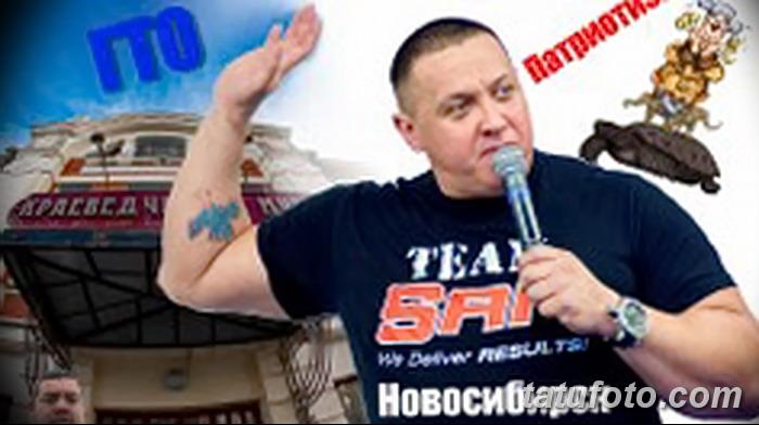 фото Тату Михаила Кокляева от 25.09.2017 №009 - Tattoo Mikhail Koklyaev - tatufoto.com