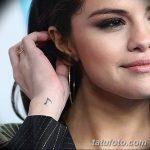 фото Тату Селены Гомес от 25.09.2017 №001 - Tattoo of Selena Gomez - tatufoto.com