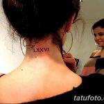 фото Тату Селены Гомес от 25.09.2017 №013 - Tattoo of Selena Gomez - tatufoto.com