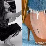 фото Тату Селены Гомес от 25.09.2017 №024 - Tattoo of Selena Gomez - tatufoto.com
