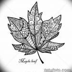 фото Эскизы тату клен от 29.09.2017 №043 - Sketches of tattoo maple - tatufoto.com