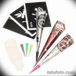 фото набор для рисунков хной от 25.09.2017 №004 - a set for henna drawings - tatufoto.com
