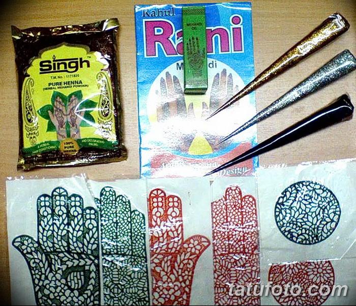 фото набор для рисунков хной от 25.09.2017 №016 - a set for henna drawings - tatufoto.com
