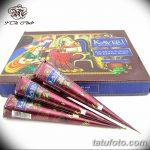 фото набор для рисунков хной от 25.09.2017 №017 - a set for henna drawings - tatufoto.com