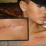 фото татуировки рианны от 23.09.2017 №054 - rianna tattoos - tatufoto.com