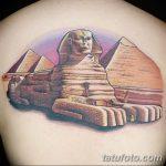 фото тату Сфинкс египет от 29.09.2017 №011 - tattoo sphinx egypt - tatufoto.com