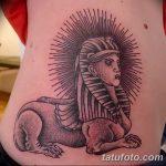 фото тату Сфинкс египет от 29.09.2017 №120 - tattoo sphinx egypt - tatufoto.com