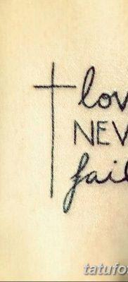 фото тату любовь от 30.09.2017 №008 – tattoo love – tatufoto.com