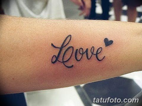 фото тату любовь от 30.09.2017 №131 - tattoo love - tatufoto.com