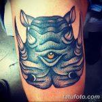 фото тату носорог от 29.09.2017 №095 - rhino tattoo - tatufoto.com