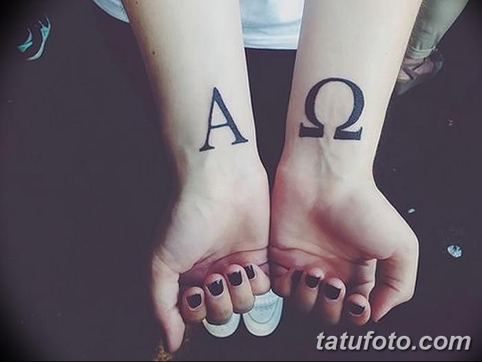 фото тату омега от 12.09.2017 №003 - tattoo omega - tatufoto.com