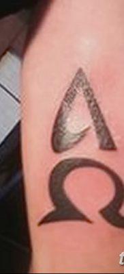 фото тату омега от 12.09.2017 №010 – tattoo omega – tatufoto.com
