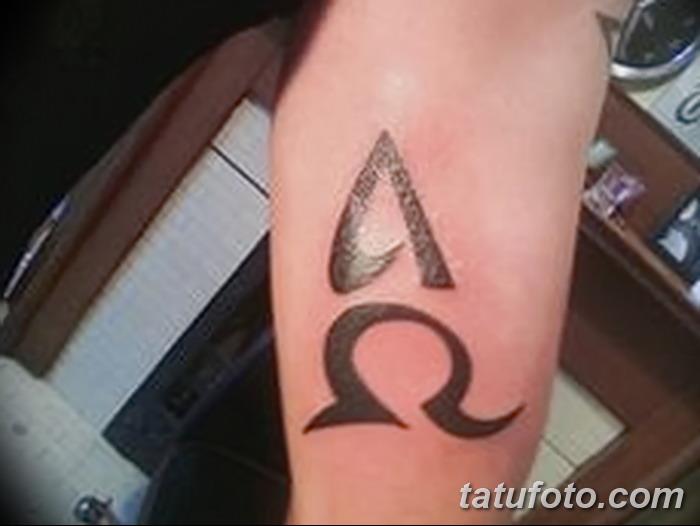 фото тату омега от 12.09.2017 №010 - tattoo omega - tatufoto.com