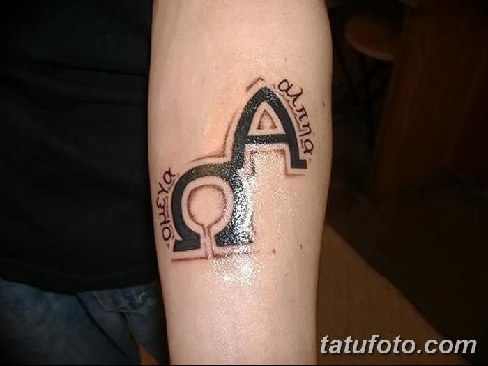 фото тату омега от 12.09.2017 №015 - tattoo omega - tatufoto.com