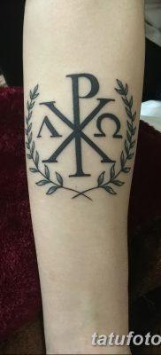 фото тату омега от 12.09.2017 №022 – tattoo omega – tatufoto.com