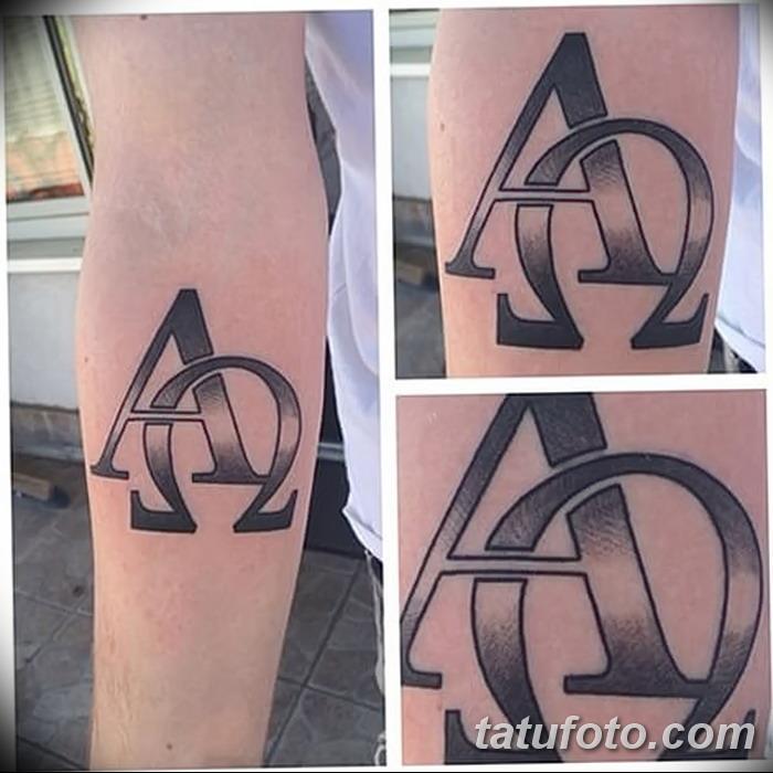 фото тату омега от 12.09.2017 №026 - tattoo omega - tatufoto.com