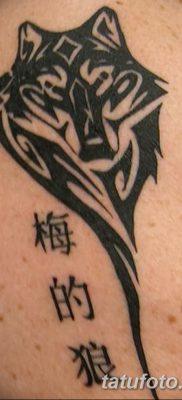 фото тату черный волк от 13.09.2017 №091 – black wolf tattoo – tatufoto.com