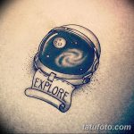 фото эскизы для тату космос от 26.09.2017 №082 - sketches for tattoo space - tatufoto.com