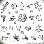 фото эскиз тату юпитер от 26.09.2017 №012 - sketch of tattoo jupiter - tatufoto.com
