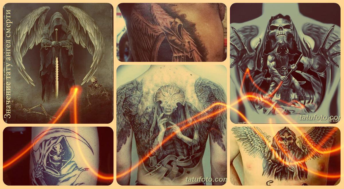 Значение тату ангел смерти - примеры готовых рисунков татуировки на фото