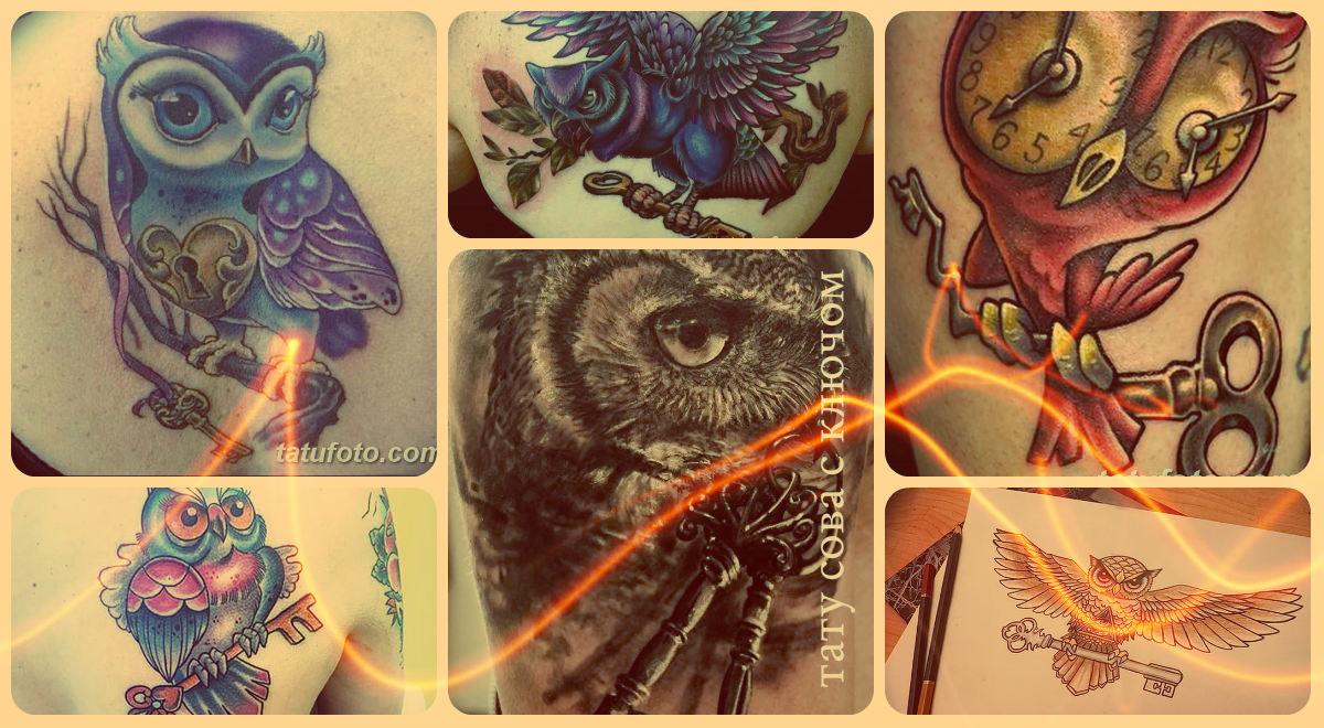 Значение тату сова с ключом - коллекция фотографий готовых татуировок