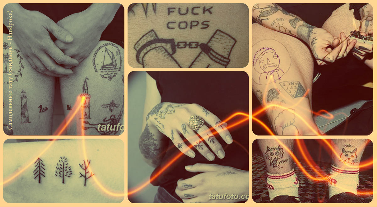 Самодельные тату (хэндпоук - Handpoke) - фото примеры готовых татуировок